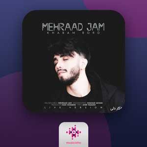 مهراد جم خوابم برد   دانلود آهنگ مهراد جم خوابم برد + متن + پخش آنلاین