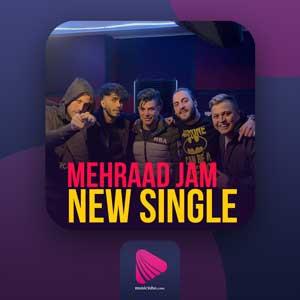 دانلود آهنگ جدید مهراد جم + بهترین کیفیت + متن ترانه