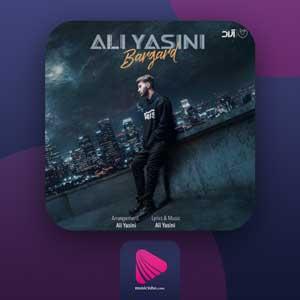 برگرد علی یاسینی | دانلود آهنگ علی یاسینی برگرد رایگان با کیفیت عالی + متن کامل