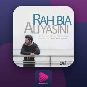 راه بیا علی یاسینی | دانلود آهنگ علی یاسینی راه بیا رایگان با کیفیت عالی + متن کامل
