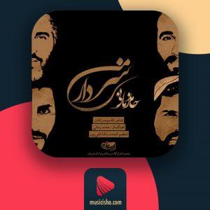 اهنگ سردار سلیمانی | دانلود اهنگ سردار من قاسم سلیمانی از حامد زمانی + متن کامل