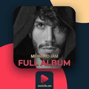 فول آلبوم مهراد جم یکجا و تکی | اهنگ مهراد جم | دانلود آهنگ مهراد جم | مهراد جم جدید