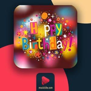 اهنگ تولدت مبارک رامش | دانلود اهنگ تولدت مبارک رامش | آهنگ رامش تولدت مبارک + متن
