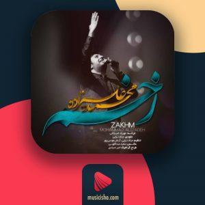 محمد علیزاده – زخم