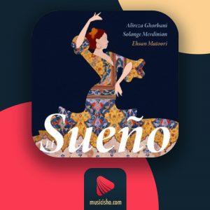 علیرضا قربانی – El Sueno