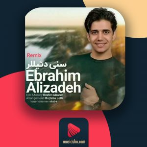 ابراهیم علیزاده – سنی دیلر (ریمیکس)