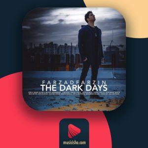 فرزاد فرزین – روزای تاریک