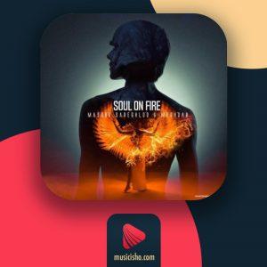 مسعود صادقلو – روح در آتش