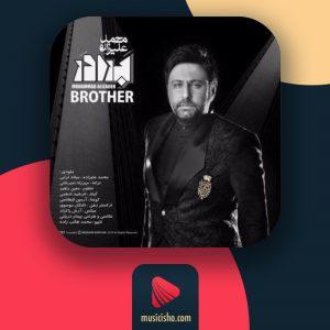 محمد علیزاده – برادر