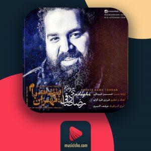 رضا صادقی – پشت بام تهران