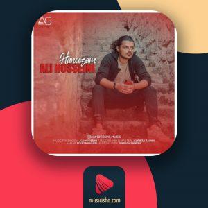 علی حسینی هنوزم : دانلود اهنگ جدید علی حسینی هنوزم + متن کامل