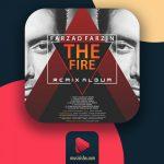 فرزاد فرزین – آلبوم آتیش (ریمیکس)