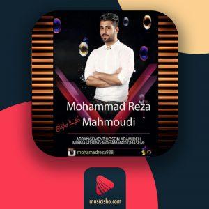 محمدرضا محمودی – کیجا مازنی