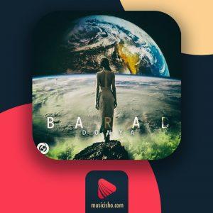 باراد دنیا : دانلود اهنگ جدید باراد دنیا همفازم {کیفیت اصل} + متن کامل