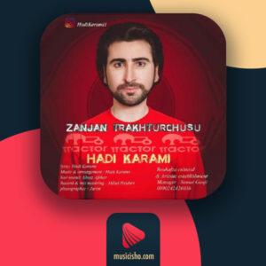 هادی کرمی زنجان تراختورچوسو : دانلود اهنگ جدید هادی کرمی زنجان تراختورچوسو + متن کامل