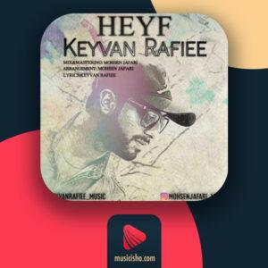 کیوان رفیعی حیف : دانلود اهنگ جدید کیوان رفیعی حیف + متن کامل