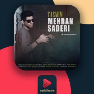 مهران صادری تصمیم : دانلود اهنگ جدید مهران صادری تصمیم + متن کامل
