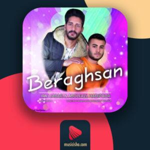 ابولفضل هادی پور و ایرج جباری – برقصان