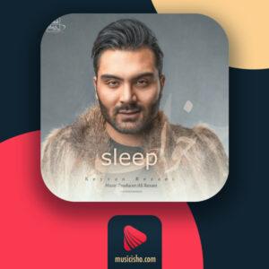کیوان رضایی خواب ❤️ دانلود اهنگ جدید کیوان رضایی خواب + متن کامل