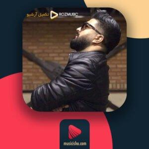 مجید خراطها خدانگهدار ❤️ دانلود اهنگ جدید مجید خراطها خدانگهدار + متن کامل